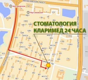 Стоматология 24 часа около метро Чертаново